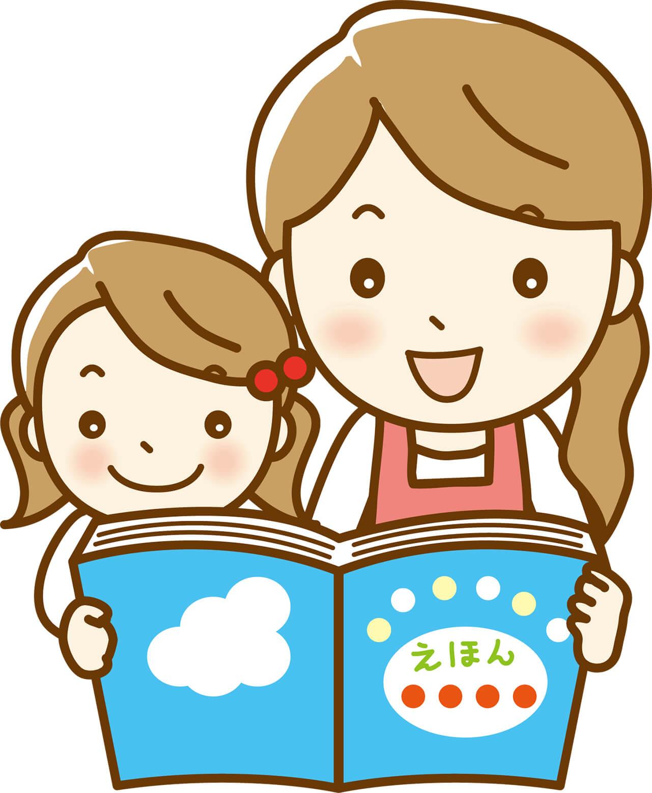 おすすめ絵本4歳女の子