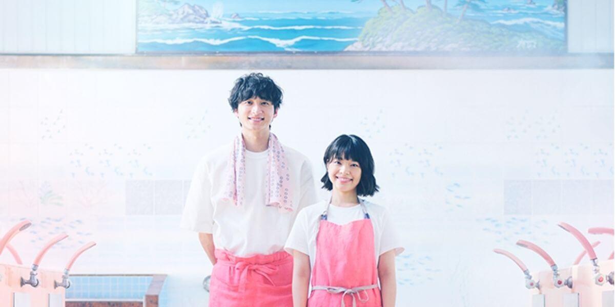 ミノンCM/銭湯の夫婦役の女優と俳優は誰?
