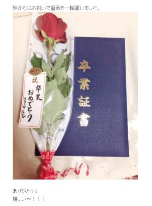 寺坂頼我高校卒業